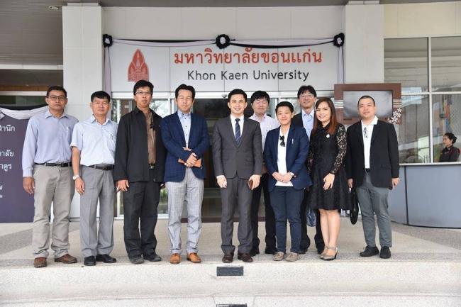 Tokyo Gas Co., LTD visits KKU