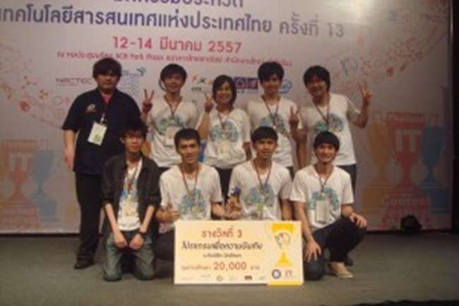 Computer Engineering students win NSC 2014 prizes