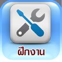 icon_1-4