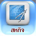 icon_1-5