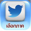 icon_1-6