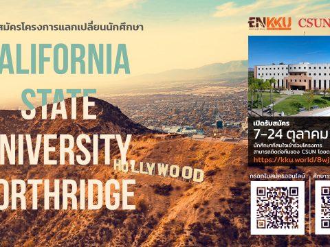 ประชาสัมพันธ์โครงการแลกเปลี่ยนนักศึกษาและทุนค่าธรรมเนียมการศึกษาจาก-CSUS-copy2-480x360.jpg